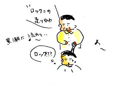 IMG_0008_20121229142032.jpg