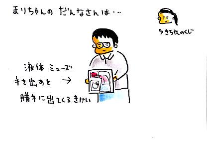 IMG_0008_20130108151127.jpg