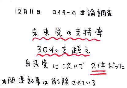 IMG_0009_20121218201641.jpg