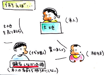 IMG_0009_20130119105827.jpg