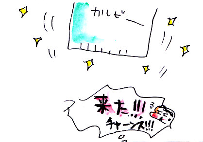IMG_0009_20131218154909d66.jpg