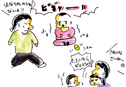 IMG_0010_20121219212904.jpg