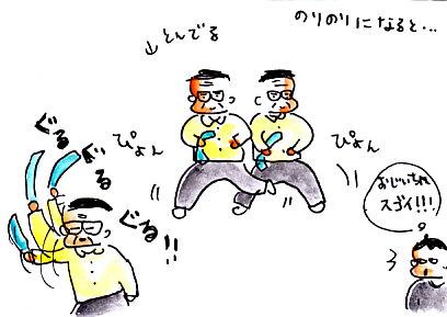 IMG_0010_20121225203831.jpg