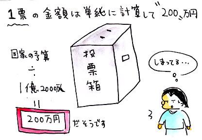 IMG_0011_20121217154227.jpg