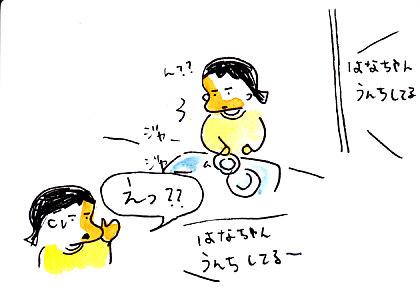 IMG_0011_20130101171101.jpg