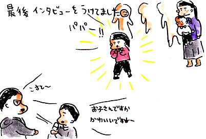 IMG_0012_20121225203854.jpg