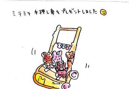 IMG_0013_20121227154129.jpg
