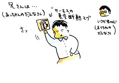 IMG_0013_20130108151201.jpg