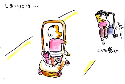 IMG_0014_20121227154129.jpg