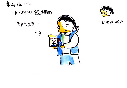 IMG_0017_20130108151218.jpg