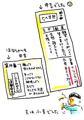 IMG_0020_20130101170950.jpg