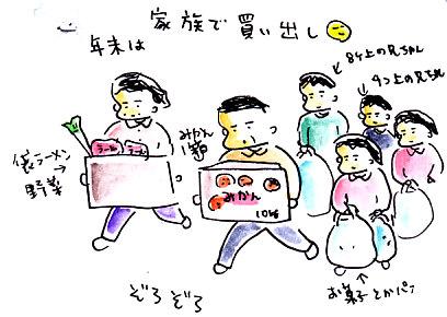 IMG_0032_20121229201100.jpg