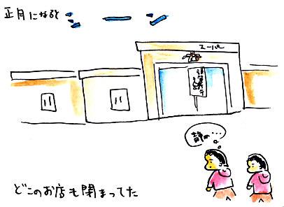 IMG_0033_20121229201059.jpg