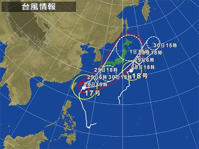 s-台風