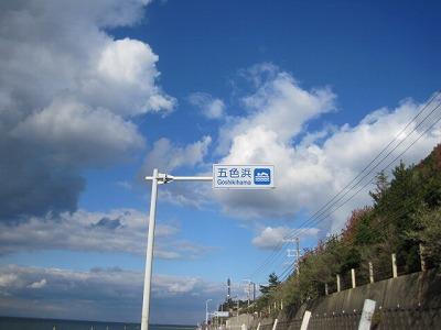 s-IMG_7900.jpg