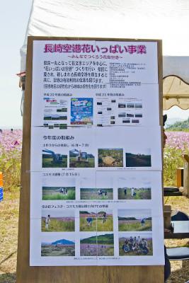 asyukuDSC_0069.jpg