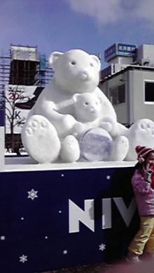 ぽんぽんのブログ-雪まつりニベア