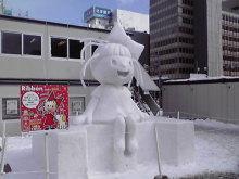 ぽんぽんのブログ-雪まつりナポリン