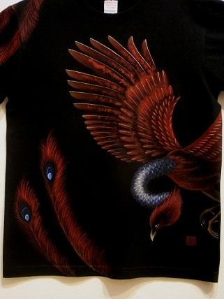 鳳凰 Tシャツ 20121005(3)