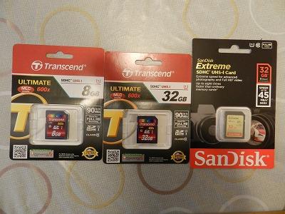 s-DSCN4242.jpg