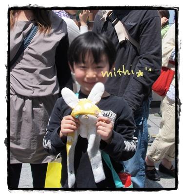 笑顔かわいい♪ Haniani