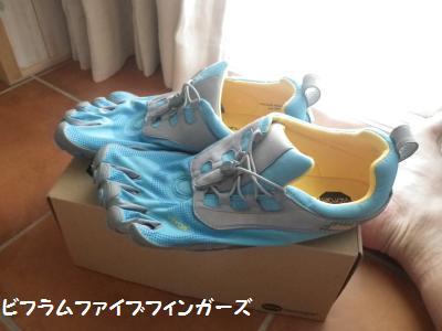 9_20120705143057.jpg