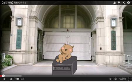 【動画】久し振りに在日特権について考えてみましょう。 [嫌韓ちゃんねる ~日本の未来のために~
