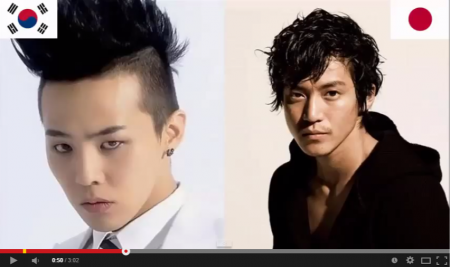 Japanese Male Faces VS Korean Male Faces 日本人と韓国人男性の顔 - YouTube (1)