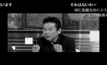 【動画】俳優今井雅之さん「嫌韓デモは在日系の人が裏で手を回している」山本太郎「えー!!」 [嫌韓ちゃんねる ~日本の未来のために~