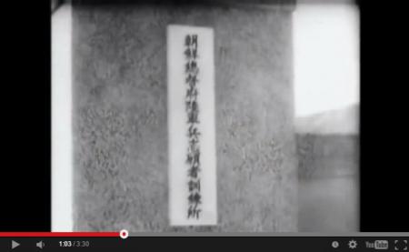 【貴重映像】朝鮮人志願兵の現状と日本軍であった朝鮮人のインタビュー映像 [嫌韓ちゃんねる ~日本の未来のために~ 記事No1574