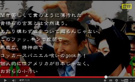 【海外の反応】アメリカ人が韓国人をボロッカスに批判 暴動で韓国人に贈る鎮魂歌 [嫌韓ちゃんねる ~日本の未来のために~ 記事No1579