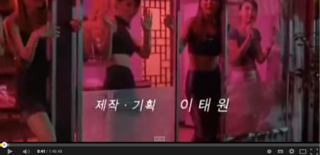娼Downfall ——ソウル娼婦の悲惨記録,申恩慶 出演 - YouTube