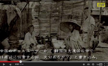 【動画】中国人「韓国は発展途上国w日本の援助なければ一瞬で崩壊アルwww」 [嫌韓ちゃんねる ~日本の未来のために~ 記事No1625