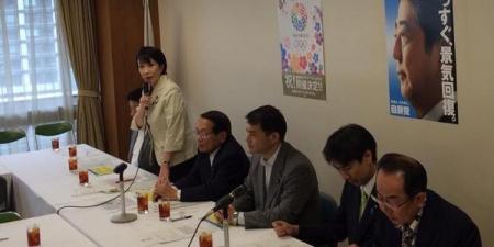 o-LDP-facebook.jpg