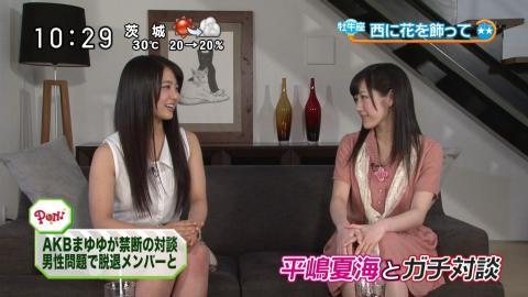 渡辺麻友 × 平嶋夏海 対談(2)