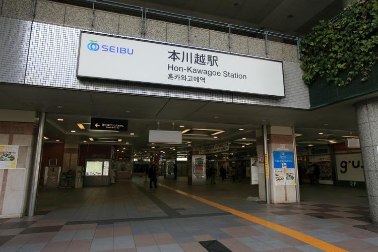 kawagoe1229_0001f.jpg