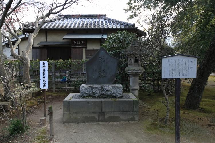 kawagoe1229_0004f.jpg