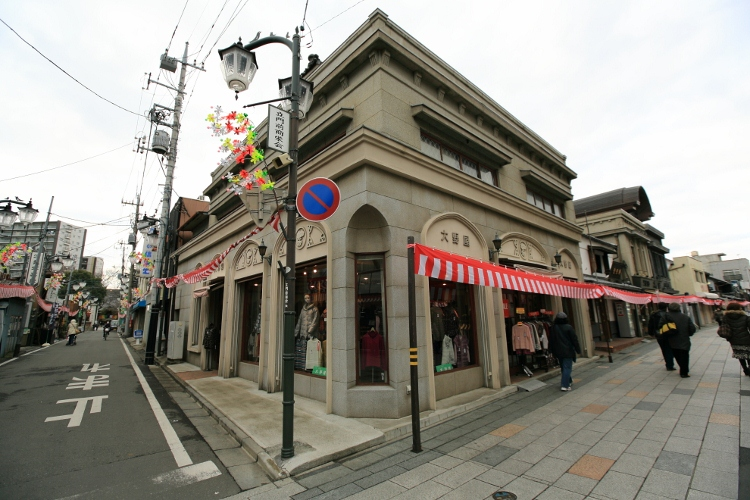 kawagoe1229_0015f.jpg