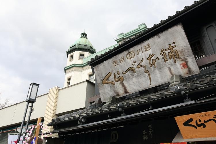 kawagoe1229_0018f.jpg