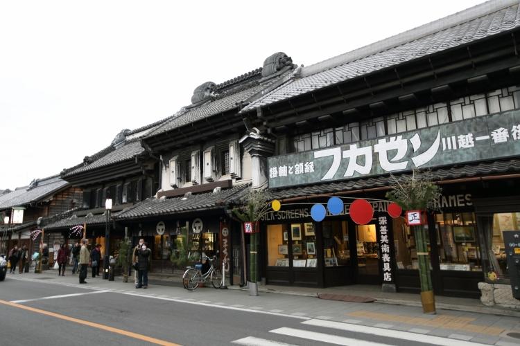 kawagoe1229_0028f.jpg