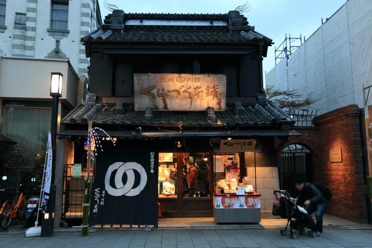 kawagoe1229_0034f.jpg