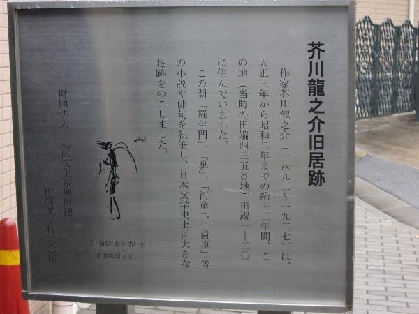ms-tabata_0004f.jpg
