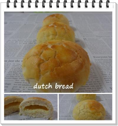 dutch+bread_convert_20120725224233.jpg