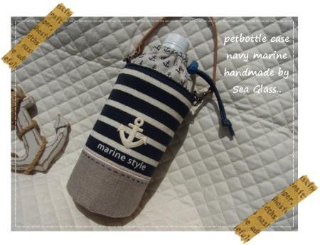 pet-marine-ne2_convert_20120704144239.jpg