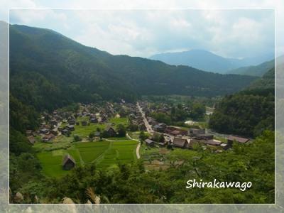 shirakawa1_convert_20120819211431.jpg