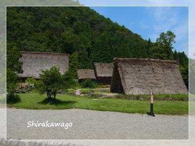 shirakawa7_convert_20120819211610.jpg