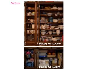 えり子さん家 画像 1 JPEG