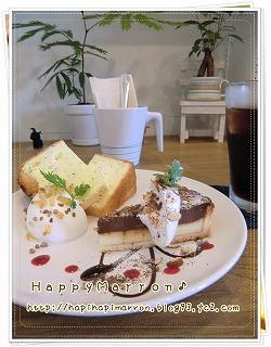 hugscafe-a.jpg