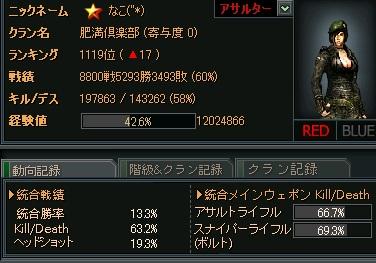 2013-01-04 22-59-17