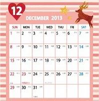 ★2002013-12 カレンダー-18_162916